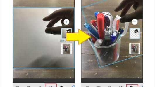 【iPhoneでAdobe】iPhoneだけでココまでできる! 写真の切り抜き&合成編集もお手のもの