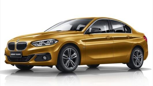 小型車ニーズは衰え知らず? BMWが中国市場限定のエレガンスな新シリーズを発表