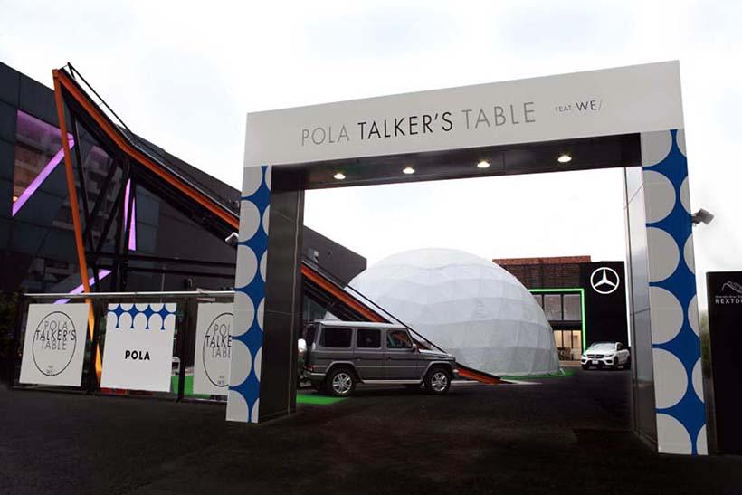"""↑東京・六本木にある「Mercedes-Benz Connection NEXTDOOR」内に開設された「POLA TALKER'S TABLE FEAT.WE/」。奥に""""癒しの空間""""直径13.5mのドームが見える"""
