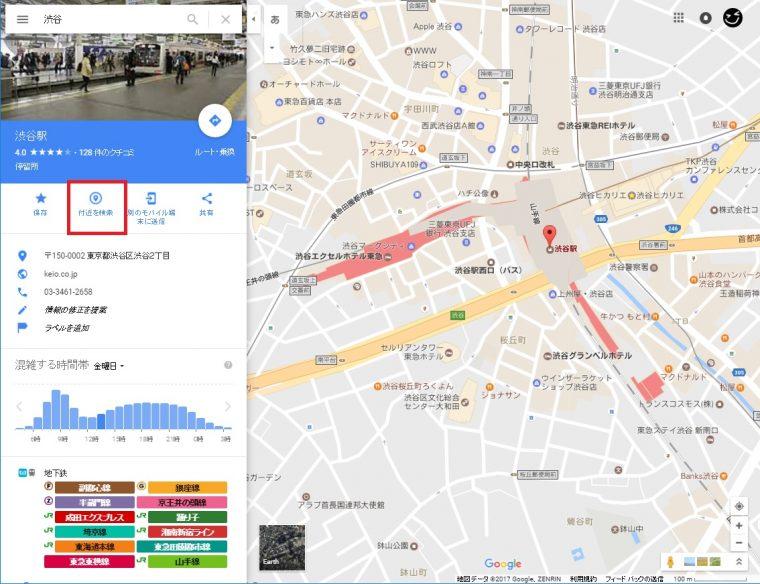 20170302_y-koba_google (1)