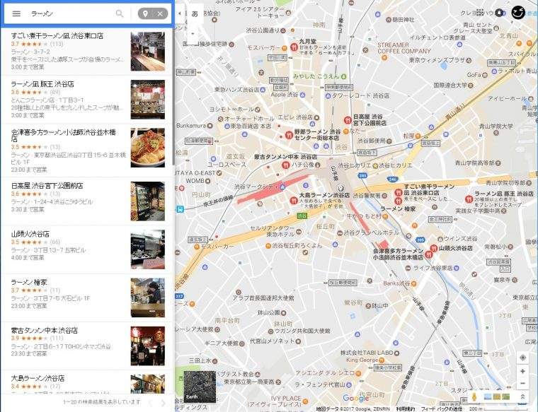 20170302_y-koba_google (3)
