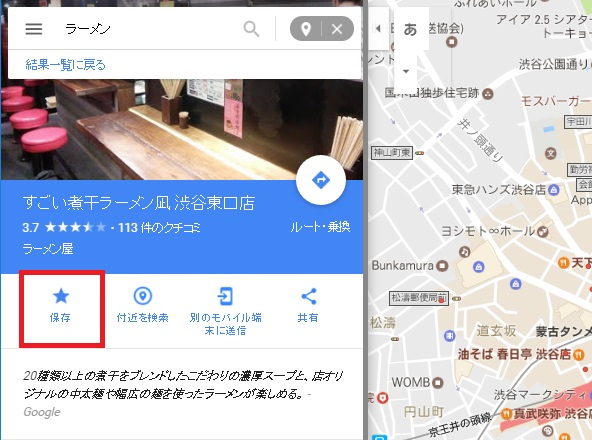 20170302_y-koba_google (4)