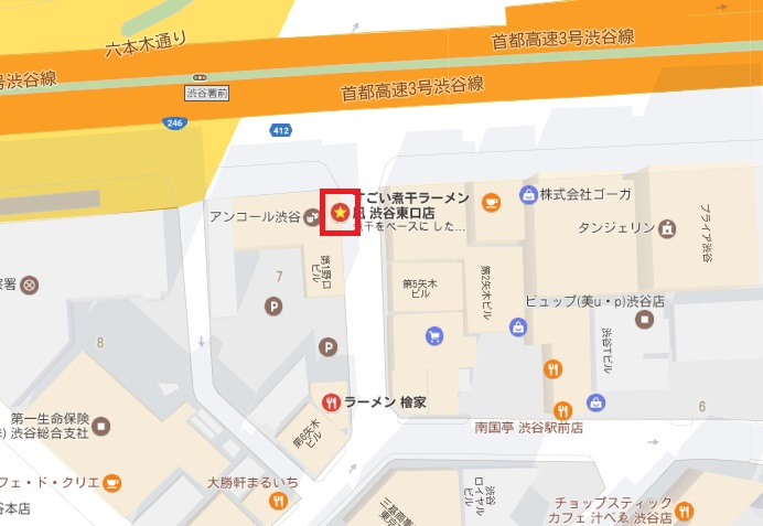 20170302_y-koba_google (5)