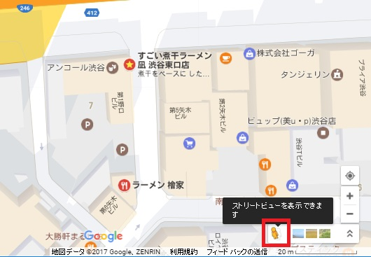 20170302_y-koba_google (6)