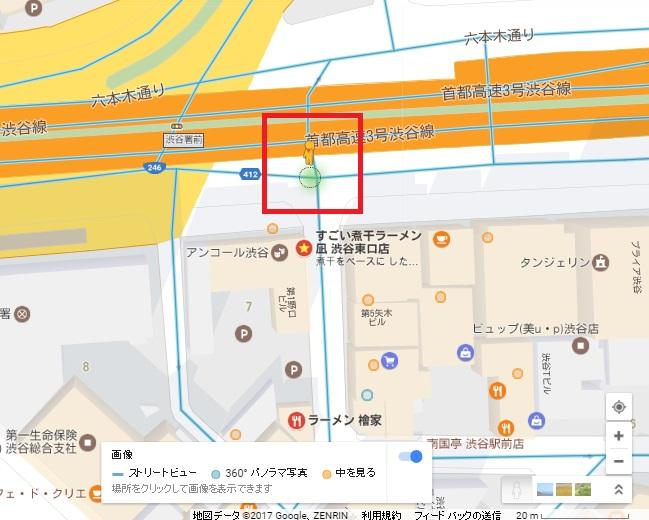 20170302_y-koba_google (7)