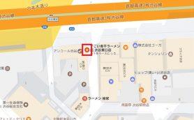 Googleマップの「保存」って使ってる? 下見に便利な基本テク3選
