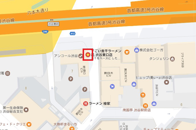 20170302_y-koba_google-_ic