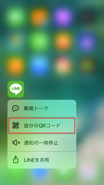 20170302_y-koba_iPhone (2)_R
