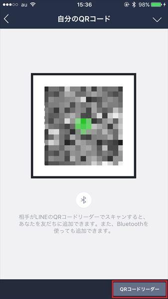 20170302_y-koba_iPhone (4)_R