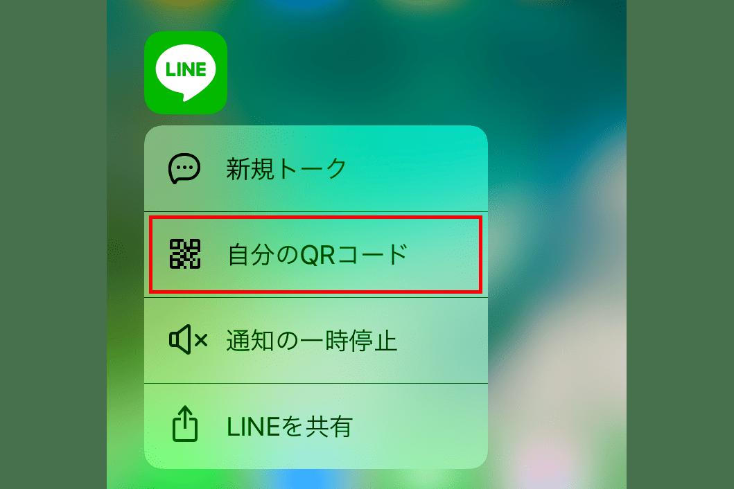 20170302_y-koba_iPhone_ic