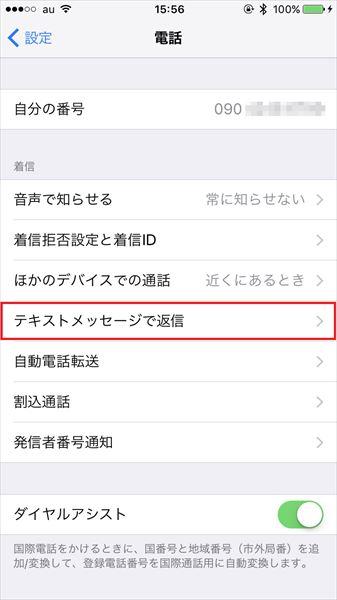 20170303_y-koba_iPhone (2)