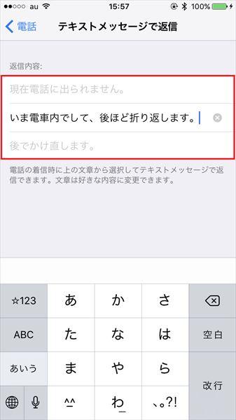 20170303_y-koba_iPhone (3)
