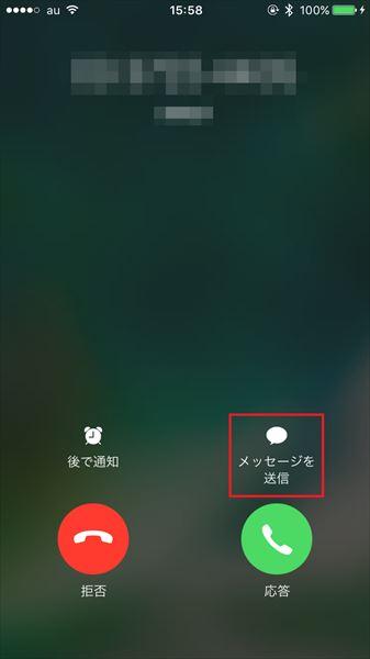20170303_y-koba_iPhone (4)