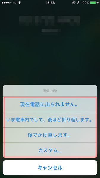 20170303_y-koba_iPhone (5)