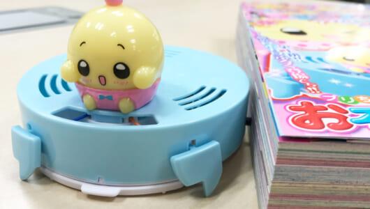 【動画あり】雑誌「ちゃお」のふろくがロボット掃除機…だと? 斬新すぎて悔しいので家電担当がレビューしてみた