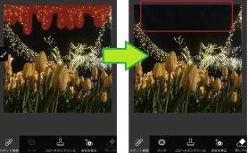 覚えておきたいiPhone写真加工ワザ――写真に写りこんだ余計な被写体を削除する【iPhoneでAdobe】