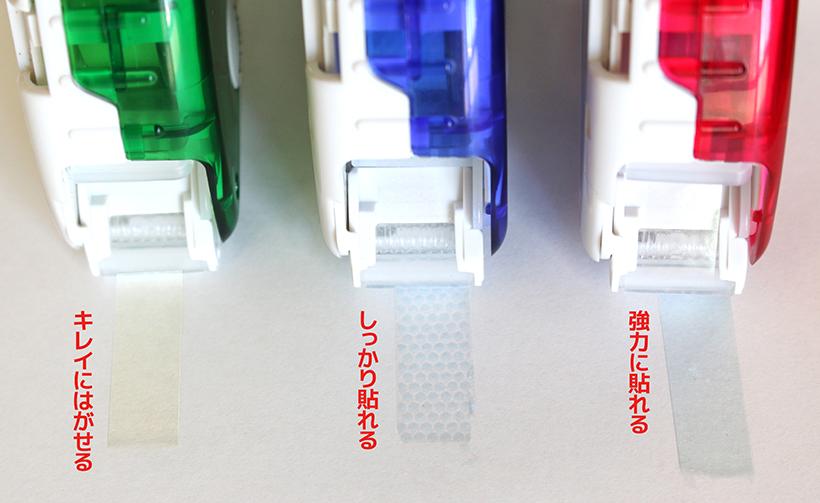 """↑左から「きれいにはがせる」(緑)、「しっかり貼れる」(青)、「強力に貼れる」(赤)の3タイプ。""""しっかり""""と""""強力に""""がややこしい気もする"""