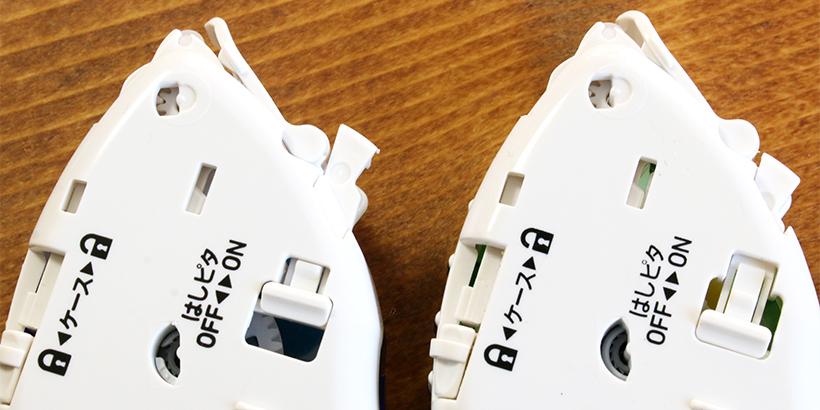 ↑本体裏のはしピタスイッチ。スイッチをオン側にスライドさせると自動でロックがかかる