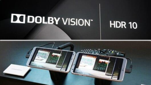 """2017年のスマホのトレンドは""""HDR""""! モバイル端末をHDR化する3つのメリットとは?"""