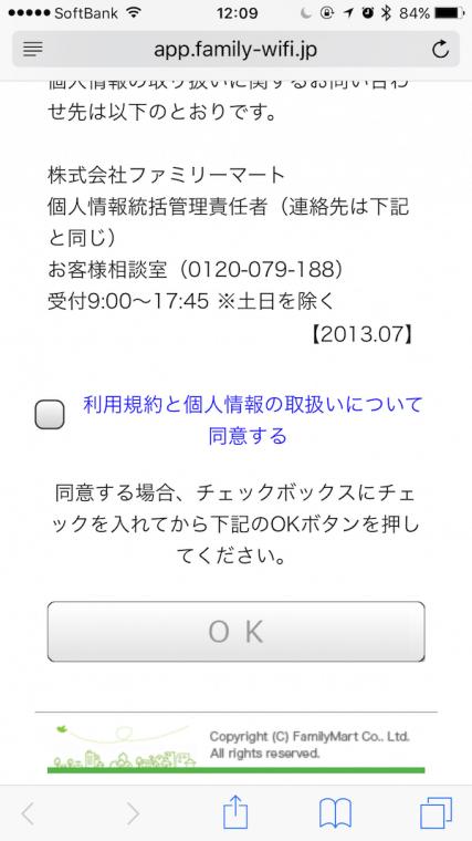 20170306_ono2_5