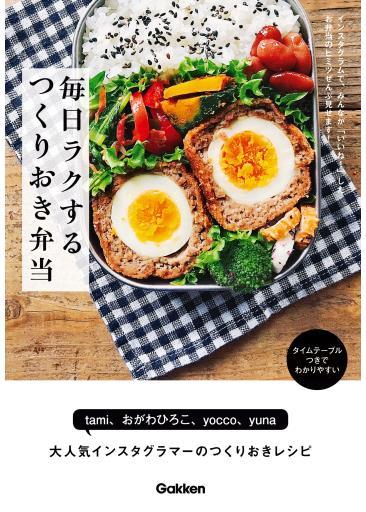 20170306_sugitani_FM03