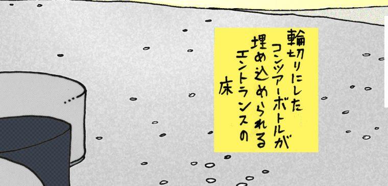 20170306_y-koba_1F_4