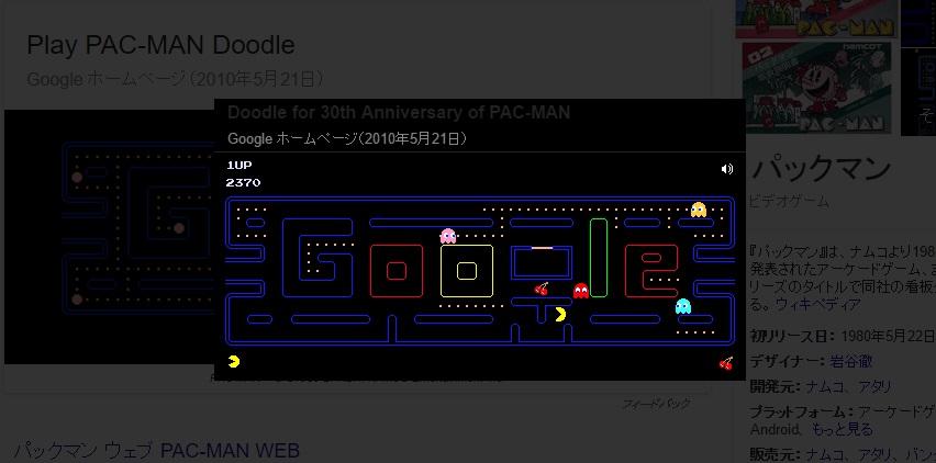 20170306_y-koba_google (3)