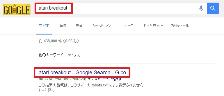 20170306_y-koba_google (4)