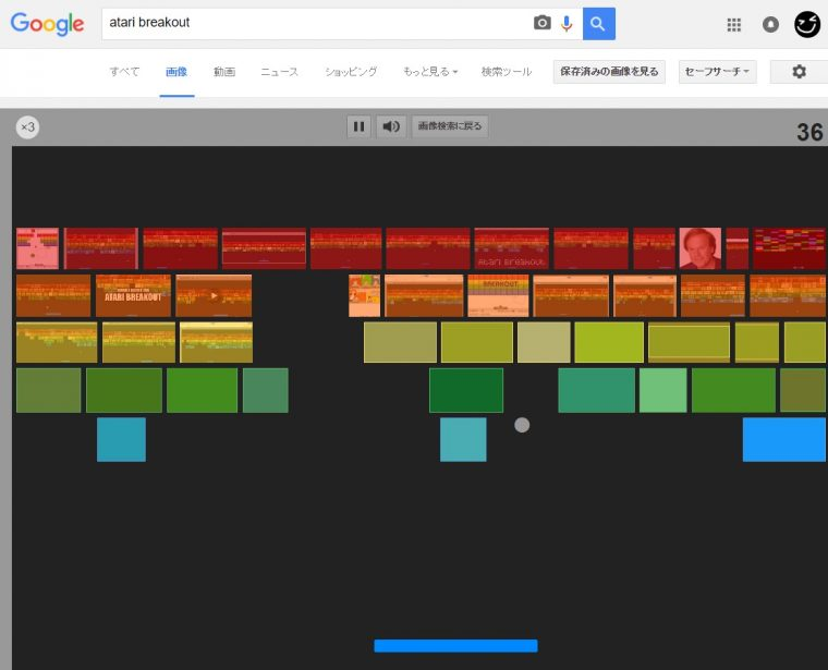 20170306_y-koba_google (5)
