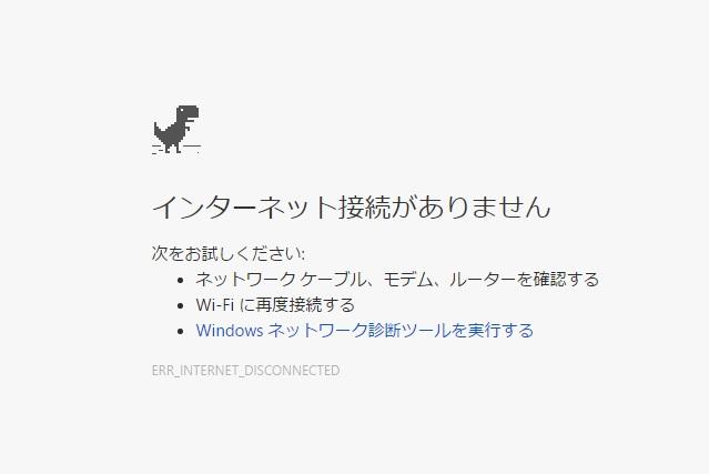 20170306_y-koba_google (6)