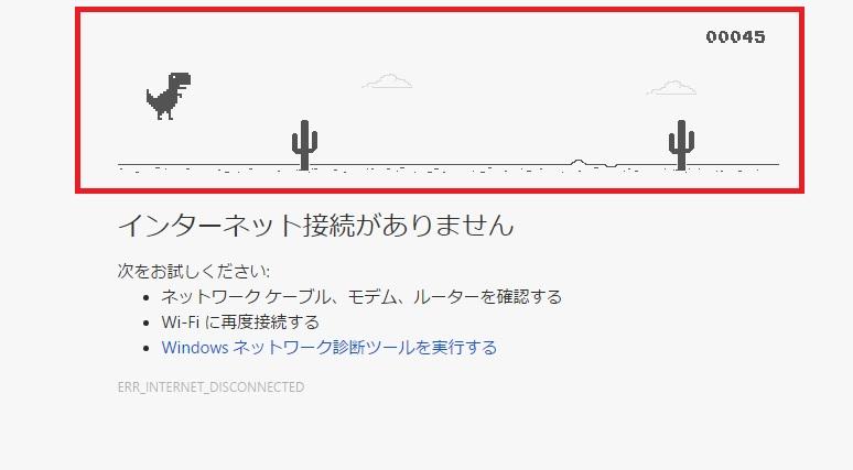 20170306_y-koba_google (7)