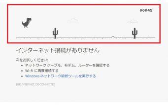 20170306_y-koba_google-ic