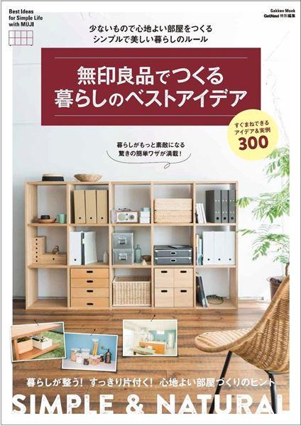 20170306_y-koba_muji (4)