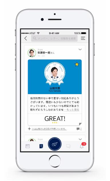 20170306_y-koba_start1