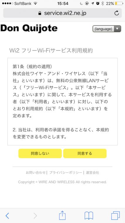 20170307_ono2_3