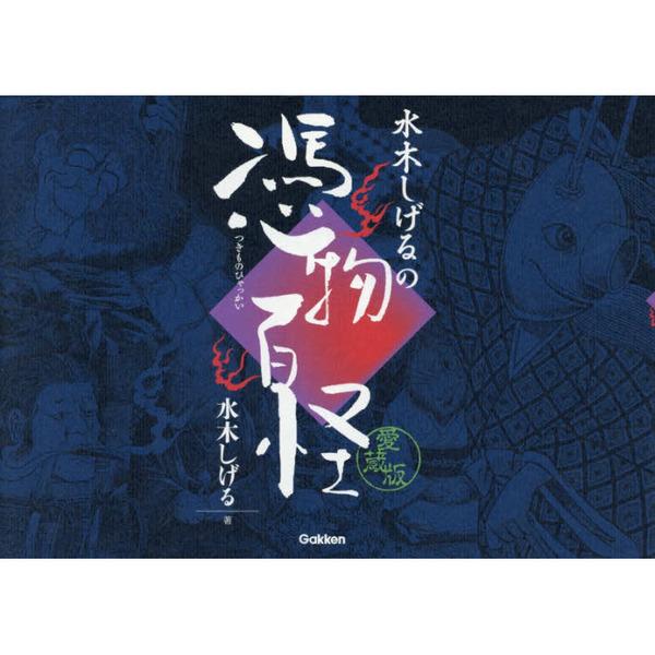 20170307_sugitani_FM02