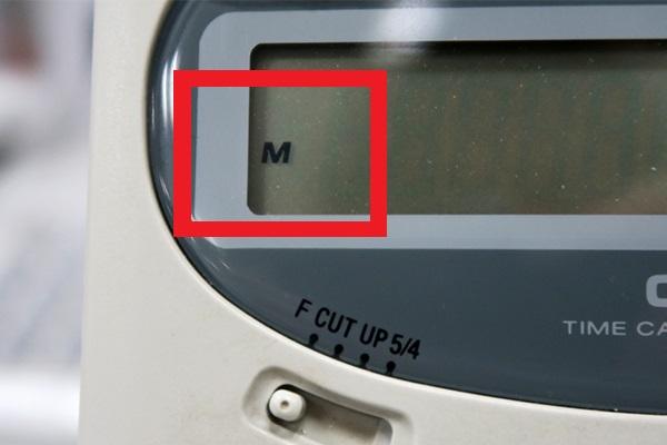 ↑メモリー作動中は、液晶に「M」と表示された