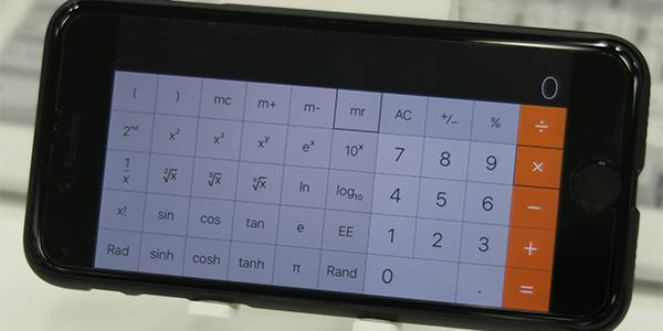 無印良品 電卓(大)