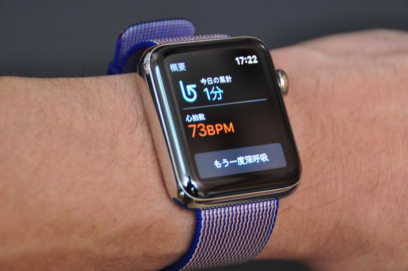 4ddccb2004 こんなことまで管理してくれるの!? Apple Watchがタダの時計じゃない理由 ...