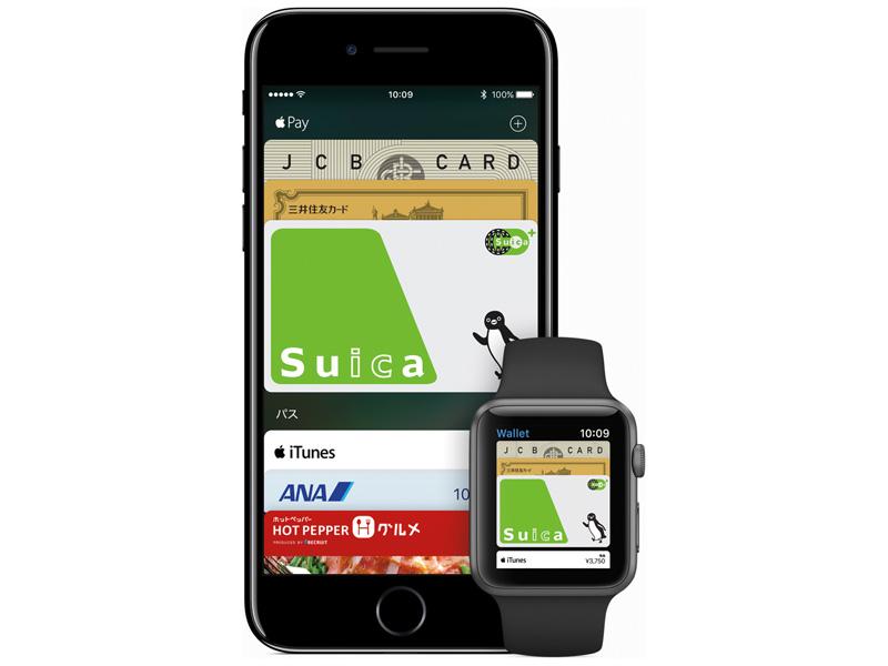 ↑昨年10月から日本でも使えるようになった電子決済サービス「Apple Pay」