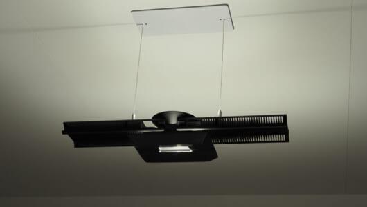 上下2方向に照らすメリットとは何か? ダイソン28万円のLED照明が作り出す新たな空間