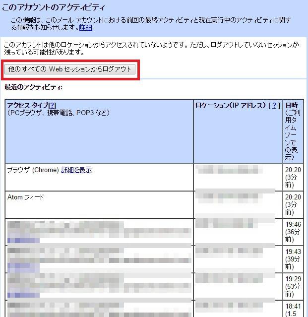 20170308_y-koba_google (2)