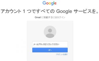 20170308_y-koba_google_ic