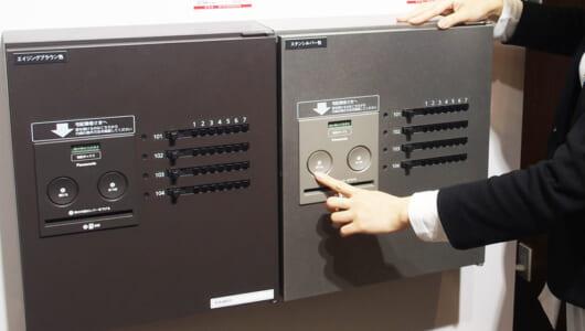 パナソニックの「宅配ボックス」は配達員を救うか? 電源不要・捺印可能な最新モデルの使い方を詳細チェック!