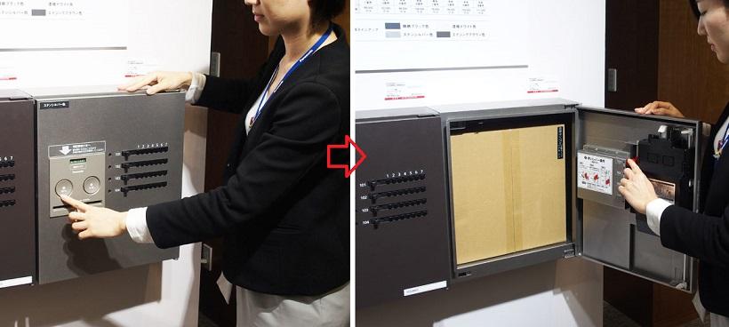 ↑まずは宅配業者が「開ける」ボタンで宅配ボックスを開き、宅配ボックスの中に荷物を入れます