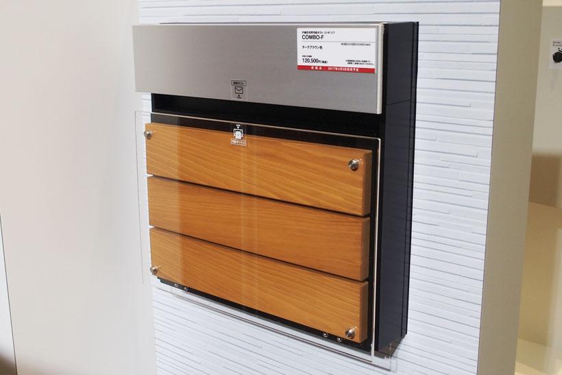 ↑戸建用のCOMBO-F。従来の宅配ボックス機能のみではなく、ポストと一体型のため、取り付け場所に困りません