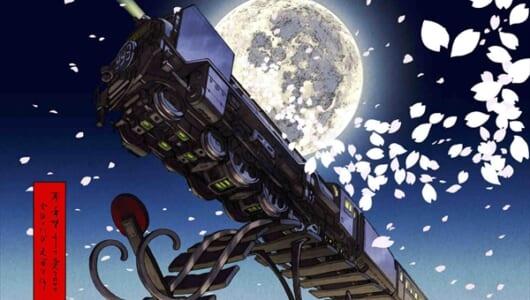 松本零士が完全監修! 「銀河鉄道999」「宇宙戦艦ヤマト」などの世界が浮世絵に