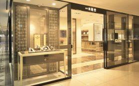 時計ツウが唸る厳選3ブランドを展開!  創業125年の老舗・日新堂の大阪ヒルトンプラザ店がリニューアル!