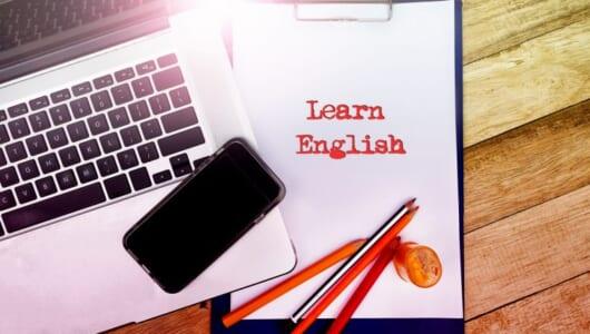 今年こそ英語を喋りたい! リビングでできる英語力向上プログラム