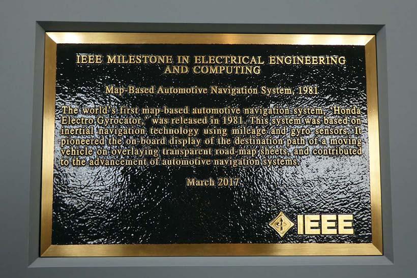 ↑「IEEEマイルストーン」に認定され、ホンダに授与された銘板